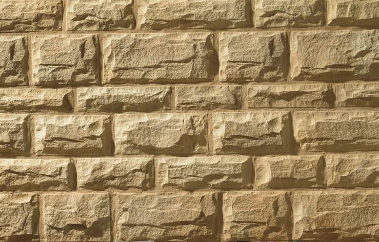 Square Dressed Buff Stone Slips